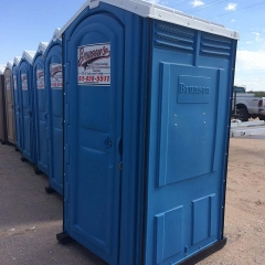 OUTSIDE-OF-PORTABLE-TOILET